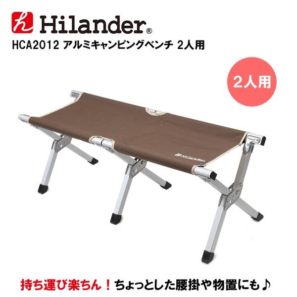 Hilander(ハイランダー) アルミキャンピングベンチ HCA2012 ベンチ