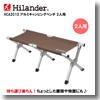 Hilander(ハイランダー) アルミキャンピングベンチ