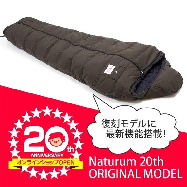 ナンガ(NANGA) 【20th Anniversary】 オールドネーム シュラフ スリーシーズン用