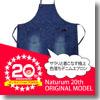 NAPRON(ナプロン) 【20th Anniversary】ビンテージデニムクラフトエプロン★別注モデル★