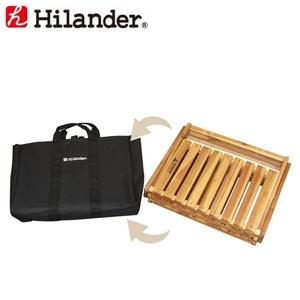 Hilander(ハイランダー) ウッドラック ぴったりケース ブラック HCA0140