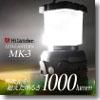 Hilander(ハイランダー) 1100ルーメンLEDランタン 単一電池式