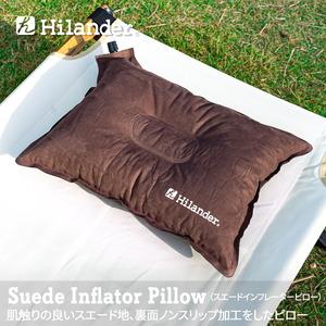 Hilander(ハイランダー) スエードインフレーターピロー UK-5 ピロー(枕)