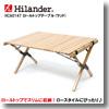 Hilander(ハイランダー) ロールトップテーブル(ウッド)