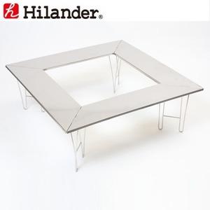 Hilander(ハイランダー) 焚火用ステンレステーブル HCA0151