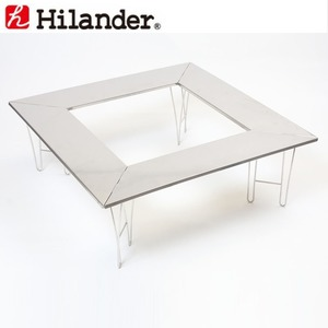 Hilander(ハイランダー) 焚火用ステンレステーブル HCA0151 BBQ&七輪&焚火台アクセサリー