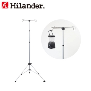 Hilander(ハイランダー) ランタンスタンド HCA0149