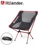 Hilander(ハイランダー) アルミコンパクトチェア HCA0161 座椅子&コンパクトチェア