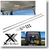 Xride(クロスライド) サイドバー ハイエース&キャラバン用 NS101 シルバー