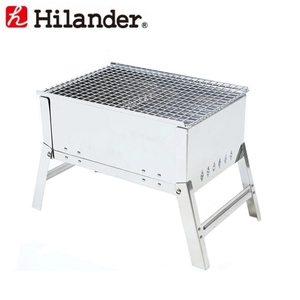 Hilander(ハイランダー) コンパクトステンレスグリル HCA0156 BBQコンロ(卓上タイプ)