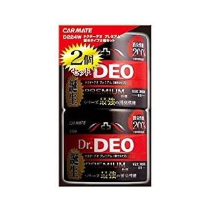 カーメイト(CAR MATE) Dr.DEO ドクターデオ プレミアム 置きタイプ 2個セット D224W D224W 消臭剤
