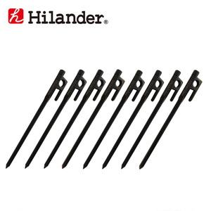 Hilander(ハイランダー) 頑丈ペグ【8本セット】 HCA0141