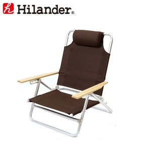 Hilander(ハイランダー)リクライニングローチェア