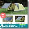 TENT FACTORY(テントファクトリー) ロングキャノピードームテント4 専用グランドシート付き【別注モデル】