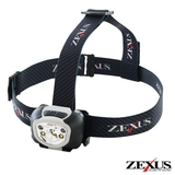 ZEXUS(ゼクサス) ZX-R260 最大300ルーメン 充電式 ZX-R260 釣り用ライト