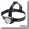 ZEXUS(ゼクサス) ZX−R260 最大300ルーメン 充電式