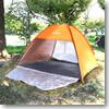 DABADA(ダバダ) ゆったり大きめサンシェード 200×200cm   オレンジ