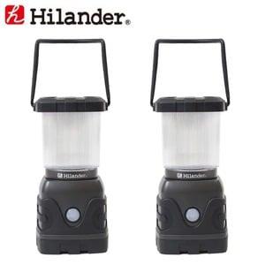 Hilander(ハイランダー) 1000ルーメンオリジナルランタン 単一電池式×2【お得な2点セット】 MK-02 電池式