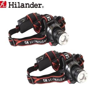 Hilander(ハイランダー) 225ルーメンオリジナルヘッドライト×2【お得な2点セット】 MK-04 ヘッドランプ