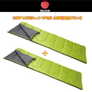 イスカ(ISUKA)CAMP LABO(キャンプラボ) 600N(推定5℃)×2【お得な2点セット】