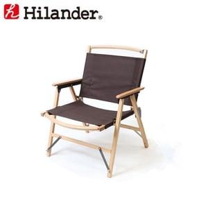 Hilander(ハイランダー) ウッドフレームチェア HCA0171