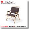 Hilander(ハイランダー) ウッドフレームチェア(WOOD FRAME CHAIR)  ブラウン
