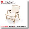 Hilander(ハイランダー) ウッドフレームチェア(WOOD FRAME CHAIR)  アイボリー(コットン生地)