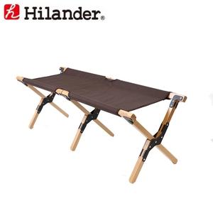Hilander(ハイランダー) ウッドフレームベンチ(WOOD FRAME BENCH) HCA0174 ベンチ