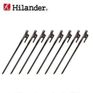 Hilander(ハイランダー) 頑丈ペグ【8本セット】 HCA0162