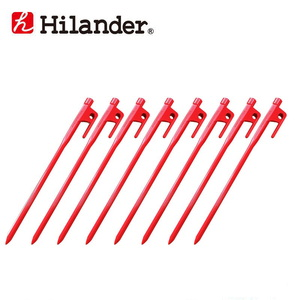 Hilander(ハイランダー) ショート頑丈ペグ【8本セット】 HCA0163 ペグ