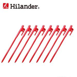 Hilander(ハイランダー) 頑丈ペグ【8本セット】 HCA0163 ペグ