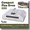 ONOE(尾上製作所) コンパクトピザオーブン