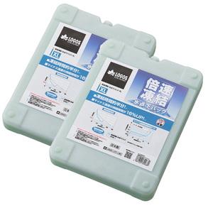 ロゴス(LOGOS)倍速凍結・氷点下パックXL×2【お得な2点セット】