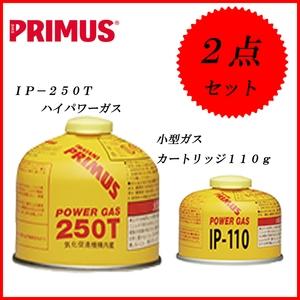 PRIMUS(プリムス) IP-250T ハイパワーガス+小型ガスカートリッジ110g