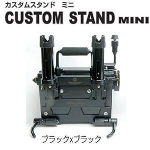 【送料無料】タナハシ カスタムスタンドミニ1312 ブラックxブラック