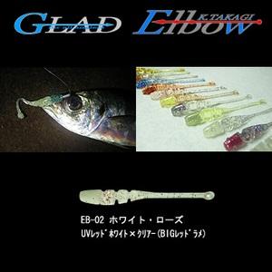 グラッド(GLAD) Elbow (エルボー)