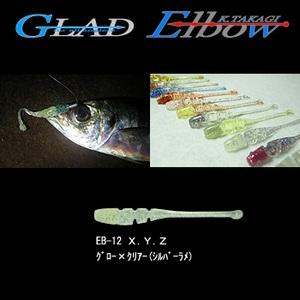グラッド(GLAD) Elbow (エルボー) アジ・メバル用ワーム