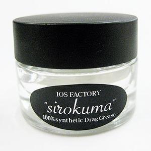 IOS ファクトリー(IOS FACTORY)Drag Grease 「sirokuma」(ドラグ グリス しろくま)