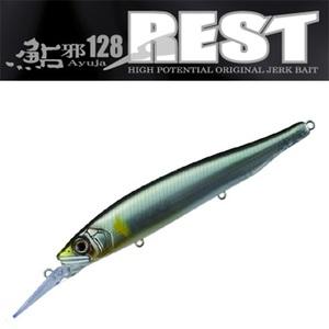 ガンクラフト(GAN CRAFT)鮎邪128 REST Type−SF