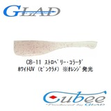 グラッド(GLAD) Cubee(キュービー) アジ・メバル用ワーム