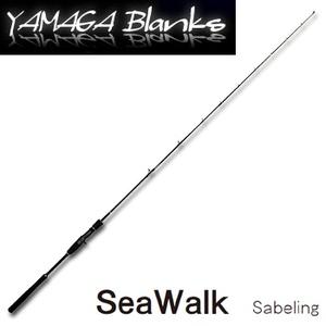 YAMAGA Blanks(ヤマガブランクス) SeaWalk TaiRubber(シーウォークタイラバー) TR 65UL SeaWalk TR 65UL ベイトキャスティングモデル