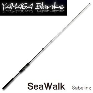 YAMAGA Blanks(ヤマガブランクス)SeaWalk TaiRubber(シーウォークタイラバー) TR 65UL