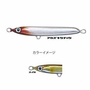 UZU(ウズ) モンモン シンキングペンシル