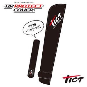 TICT(ティクト) ティッププロテクトカバー(リア用ベルト付き) ロッドベルト