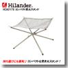 Hilander(ハイランダー) コンパクト焚火スタンド