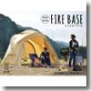 FIRE BASE(ファイヤーベース)  ベージュ