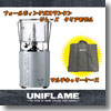 ユニフレーム(UNIFLAME) フォールディングガスランタンUL−X クリアモデル+マルチキャリーケース【お得な2点セット】