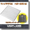 ユニフレーム(UNIFLAME) ファイアグリル ヘビーロストル+マルチキャリーケース【お得な2点セット】