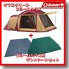 Coleman(コールマン) タフスクリーン2ルームハウス+2ルームハウス用テントシートセット【お得な2点セット】   バーガンディ