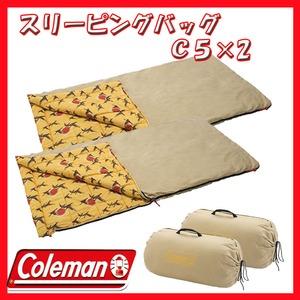【送料無料】Coleman(コールマン) スリーピングバッグC5x2【お得な2点セット】 カラシ 2000032351